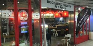 韩剧的味道 | Fly Pizza