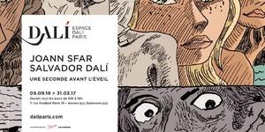 【1月· 巴黎】全球艺术&设计大赏