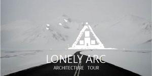 搜罗全球——孤独的建筑