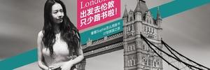 Sophie的英国之旅的收藏夹