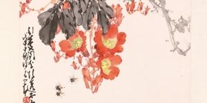 【6月·香港】全球艺术&设计大赏