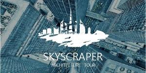 搜罗全球超高——摩天大楼