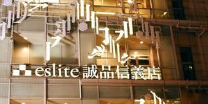 台北最大的两个诚品书店