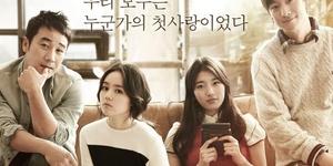 那些电影中的小清新们 · 韩国