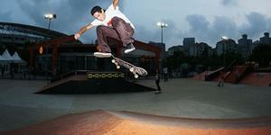 新江湾城SMP滑板公园