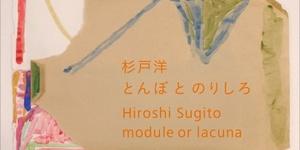 【7月·东京】全球艺术&设计大赏